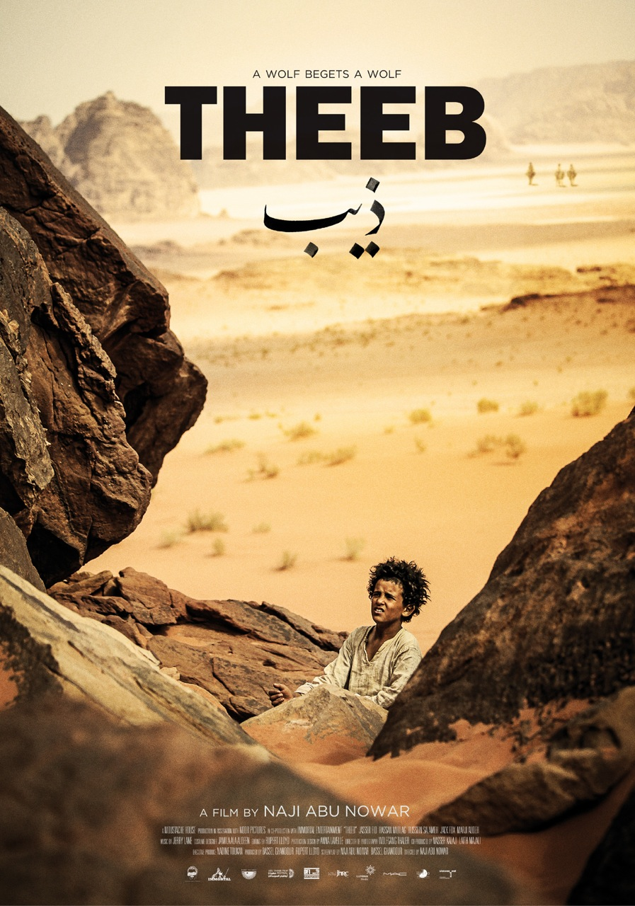 Theeb: The Best Top 10 Arabic Movies on Netflix