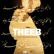 Official Film Poster - Theeb
