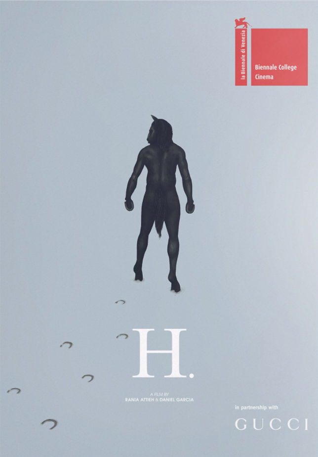 official_iconographic_poster_H