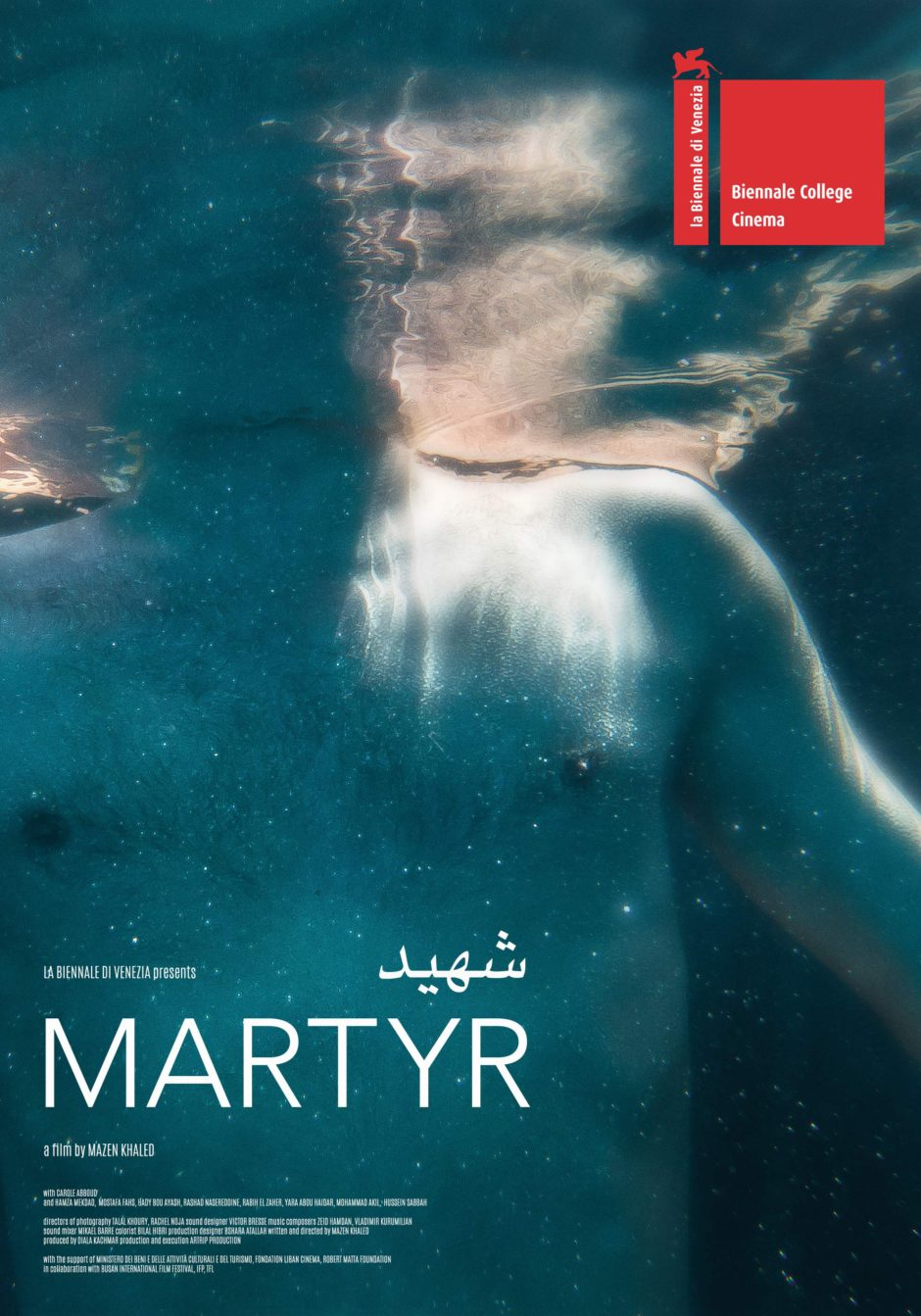 MARTYR-poster