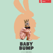 Official Film Poster - Baby Bump