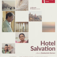 process Hotel Salvation